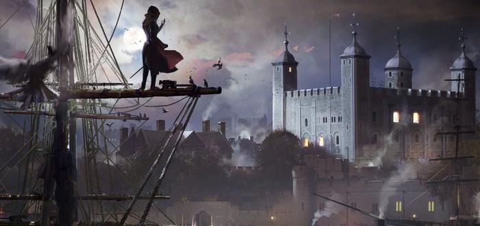 Assassin's Creed Syndicate получил поддержку 4K на PS4 Pro