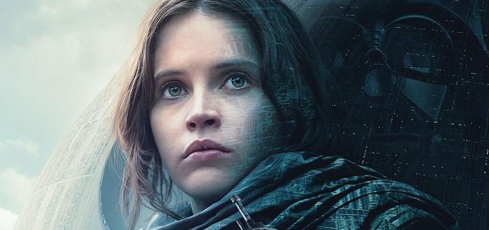 Финальный трейлер Rogue One: A Star Wars Story