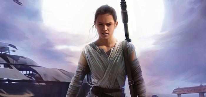Теория о происхождении Рей затрагивает всю вселенную Star Wars
