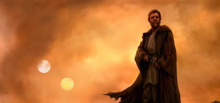 Слух: Оби-Ван Кеноби еще вернется