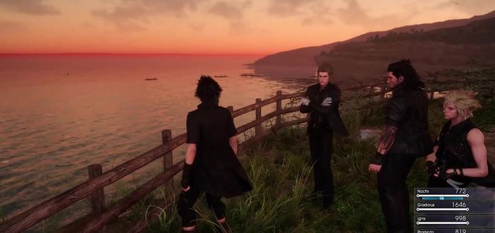 Гайд Final Fantasy XV — как зарабатывать деньги