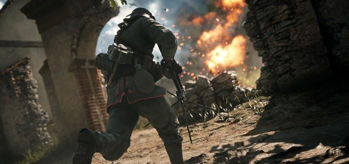 Следующего Battlefield не будет еще несколько лет