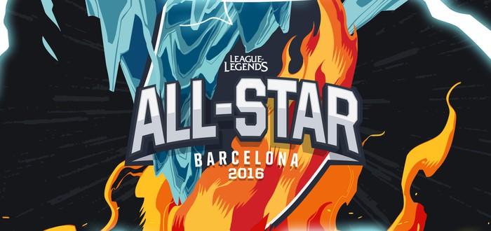 IWC All-Star Event 2016 — всё, что вам нужно знать