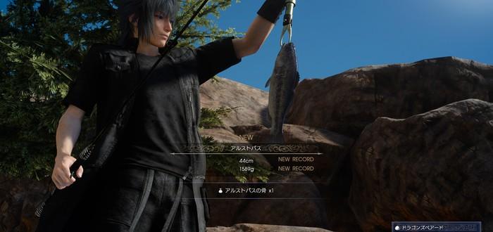 Гайд Final Fantasy XV — рыбалка