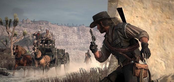 Red Dead Redemption появится в PS Now
