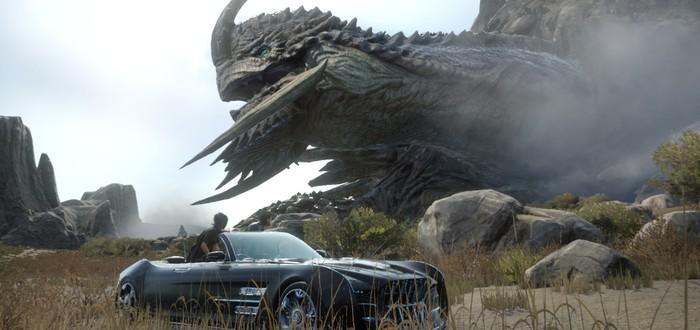Final Fantasy XV получит режим New Game+