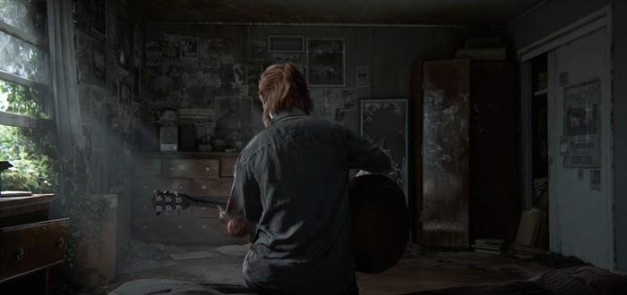 Разбор трейлера The Last of Us Part II по горячим следам