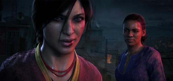 Uncharted: The Lost Legacy — это новая игра, а не DLC