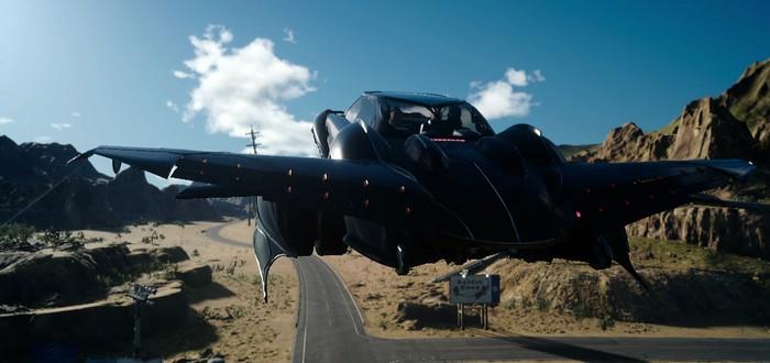 Гайд Final Fantasy XV — как получить летающий автомобиль
