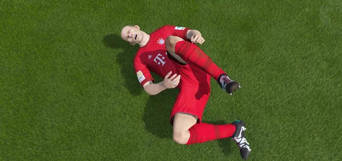 FIFA 17 проверят на пропаганду гомосексуализма
