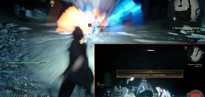 Гайд Final Fantasy XV — как найти и убить Бегемота