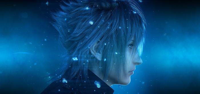 Слух: выход Final Fantasy XV на PC и празднование годовщины серии