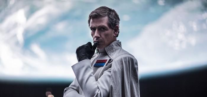 Четвертый международный трейлер Rogue One
