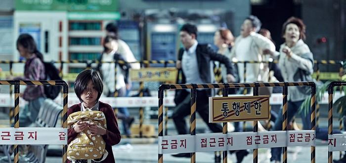 Train to Busan получит ремейк от французской киностудии