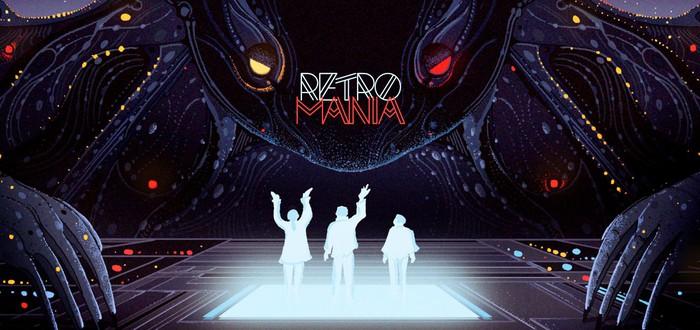 Retromania #1: мини-альбом Red Lights от Exiles и анонс интервью