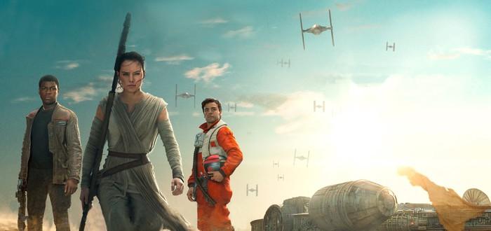 Forces of Destiny — возможное название восьмого эпизода Star Wars