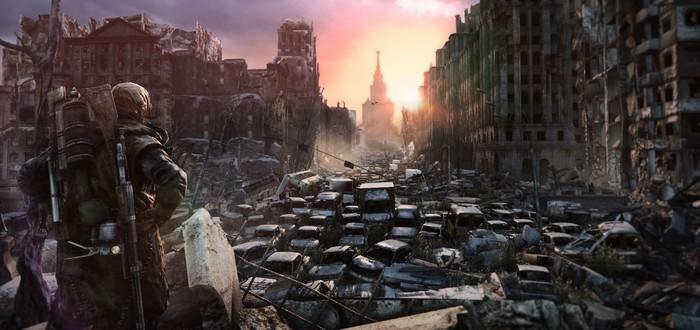 Игры серии Metro будут выходить вне зависимости от книг