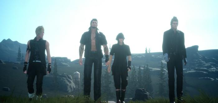 Гайд Final Fantasy XV — где найти циркулярную пилу и прочее механическое оружие