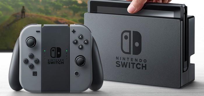 Nintendo Switch может работать на архитектуре Nvidia Maxwell с разрешением 540p