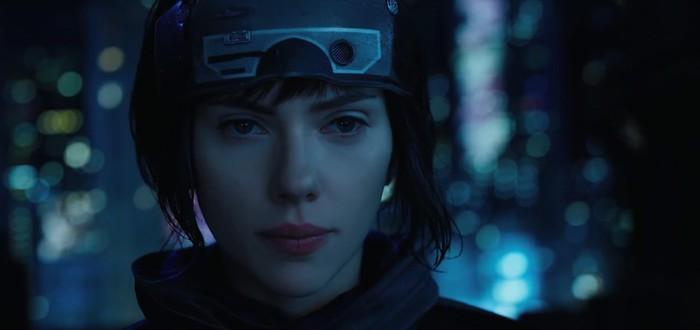 Новый трейлер фильма Ghost in the Shell