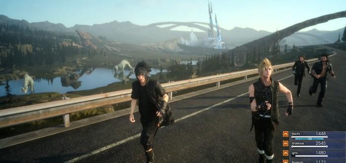 Гайд Final Fantasy XV — месторасположение редких монет