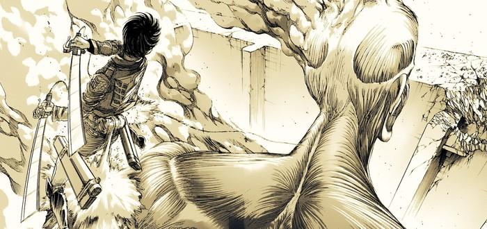 Первый трейлер второго сезона Attack on Titan
