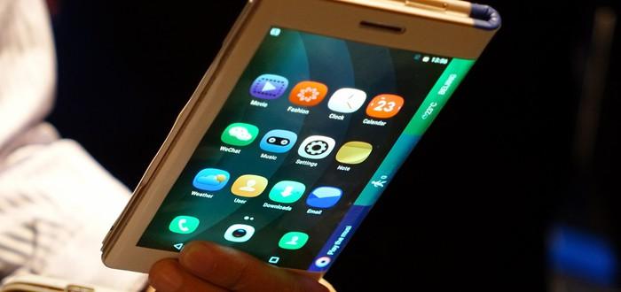 LG запустит производство гибких дисплеев для смартфонов к 2018 году