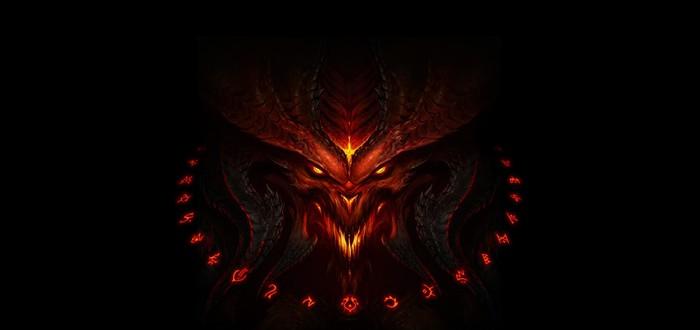 Новый патч Diablo III запустит празднование годовщины серии