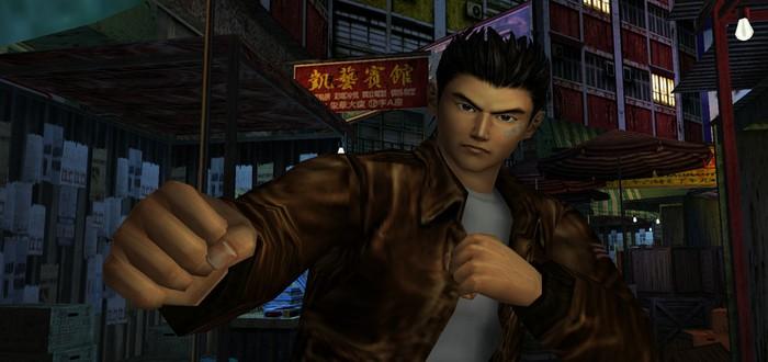 Sega готовится к выпуску ремастера Shenmue