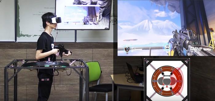 Корейский студент создал VR-платформу для Overwatch