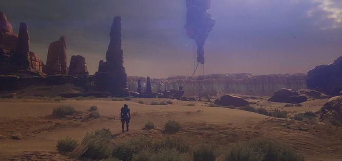 Mass Effect Andromeda стоит на 30% дешевле