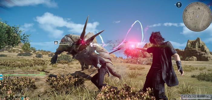 Поставки Final Fantasy 15 превысили шесть миллионов копий