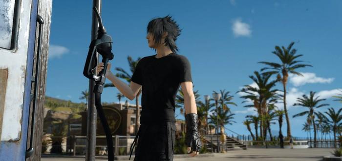 Square Enix работают над расширением для Final Fantasy XV