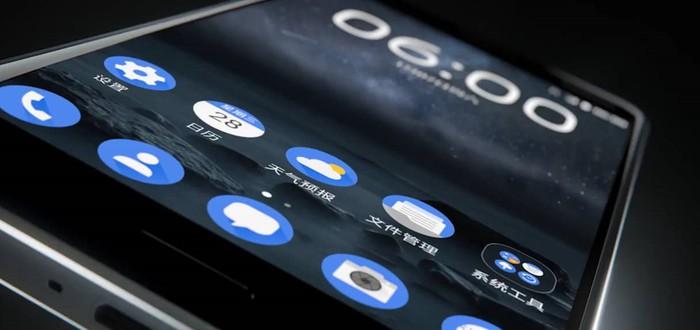 Nokia покажет новый флагман в феврале?