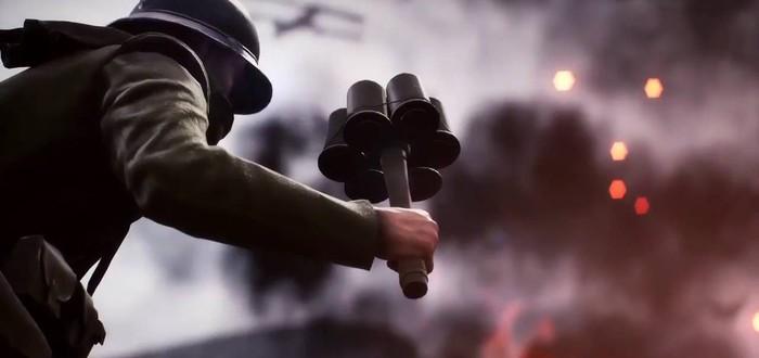 Гайд Battlefield 1 — как бросить динамит дальше