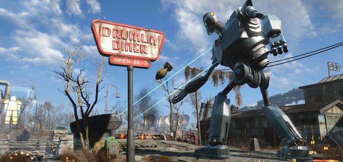 Стальной гигант идеально вписывается в Fallout 4