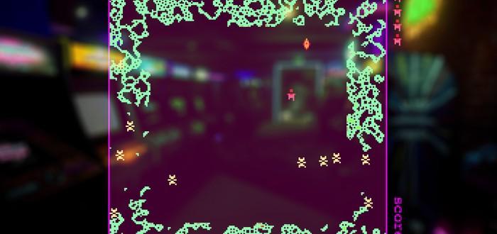 Бесплатный аркадный ретро-шутер Luminous Corridor 2