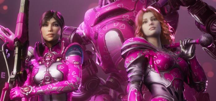 Paragon окрасится в розовый ко дню всех влюбленных