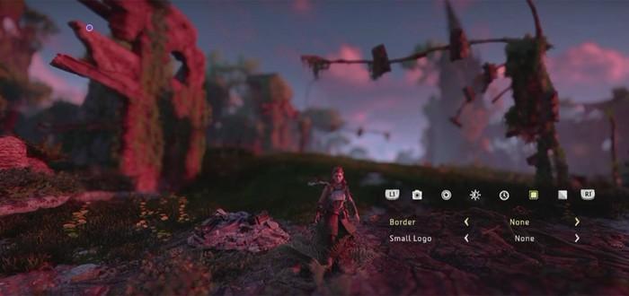 Фоторежим Horizon: Zero Dawn позволяет менять время суток