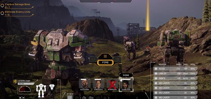 Бета-тест BattleTech стартует 15 марта, есть платные места