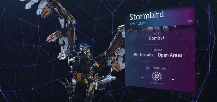 Видео-руководства по роботам Horizon: Zero Dawn