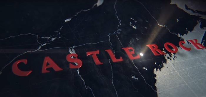 Первый тизер Castle Rock, сериала Стивена Кинга и Джей Джея Абрамса