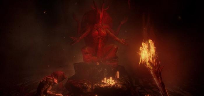Геймплей за демона в хорроре Agony