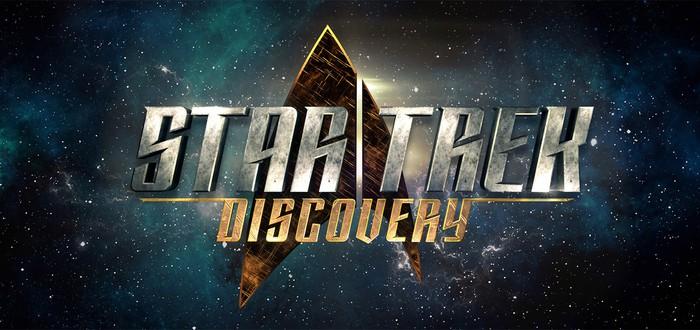 Сериал Star Trek Discovery стартует в конце лета или начале осени
