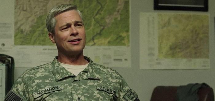 Брэд Питт постоянно ухмыляется в первом тизере War Machine