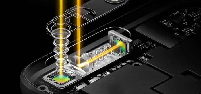 Oppo делает горизонтальную мобильную камеру с 5-ти кратным зумом