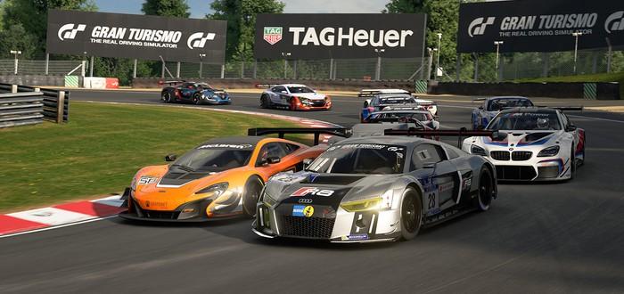 Gran Turismo Sport будет набита рекламой часов TAG Heuer