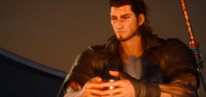 Гладио против монстров в трейлере нового DLC для Final Fantasy XV