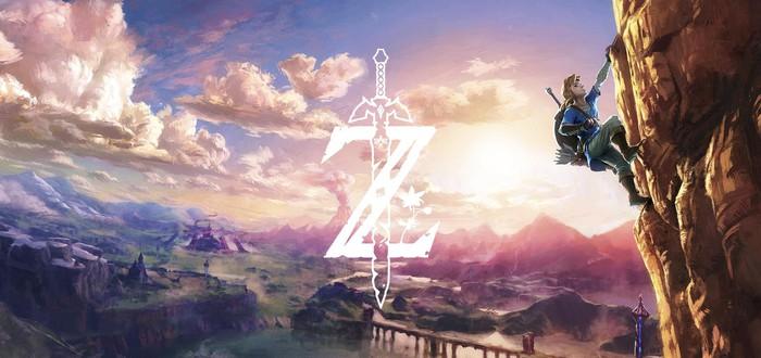 Легенда о свободе — обзор The Legend of Zelda Breath of the Wild