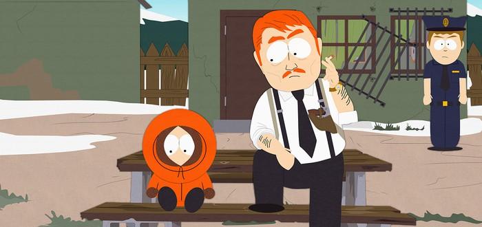 South Park тизерит что-то про Nintendо